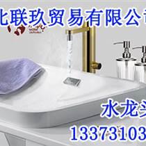 邯鄲水龍頭批發|邯鄲水龍頭,河北聯玖貿易