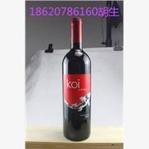 100%原瓶進口澳洲愛悅KOI西拉葡萄酒價格 批發