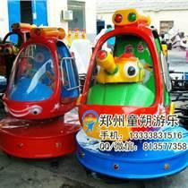 杭州新型自控飛機廠家供應  新型自控飛機價格