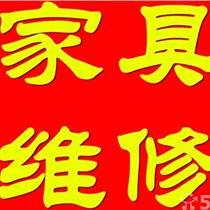 重庆家具修补油漆师傅 家具美容油漆
