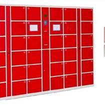 南京安存條碼式電子寄存柜銷售廠家直銷