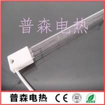 真空石英鹵素加熱管 快速升溫電熱管 普森電熱