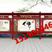 贵州法制宣传栏,贵阳健康教育宣传栏,贵州贵阳宣传栏