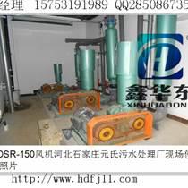 濟南山東華東污水處理設備供應原裝現貨