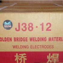 金桥碳钢焊条J422J507