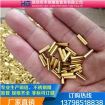 黄铜毛细管 H65精密管切割 铜套管