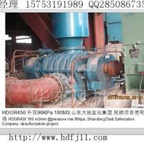 濟南山東華東電廠氧化脫硫鼓風機供應安全可靠