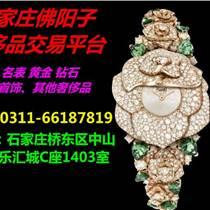 邢臺哪里回收百達翡麗手表 名表回收