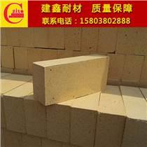 建鑫耐火材料 廠家直銷 品質保障 高鋁復合磚
