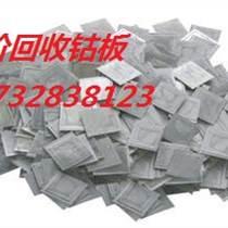 随叫随到回收钴酸锂粉 正规回收钴酸锂电池片