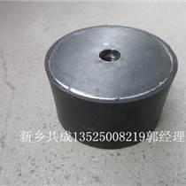 20020050橡胶减震垫 圆柱形橡胶垫