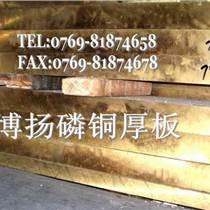 CUSN8高强度耐热锡青铜板