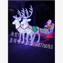 節日亮化燈具批發,城市美化工程師,3D圣誕造型燈不二之選陳S