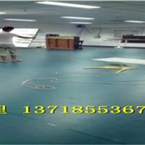 運動木地板品牌乒乓球地膠