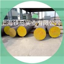 松江區寶鋼模具鋼供應廠家直銷