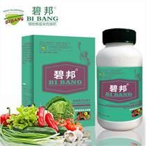 蔬菜葉面肥花菜葉面肥使用方法