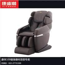 天津红桥区督洋督洋688按摩椅国庆优惠促销