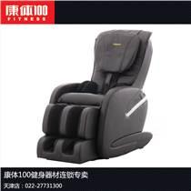 红桥区进口按摩椅富士3850按摩椅销售原装现货
