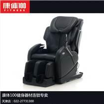 红桥区富士富士2800按摩椅销售价格实惠