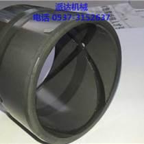 濟寧小松挖掘機襯套批發廠家直銷 原廠高品質襯套pc300-7