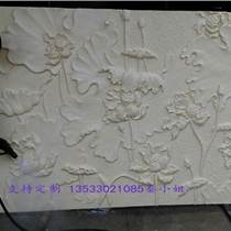 訂做砂巖浮雕畫 荷花圖外墻浮雕畫 砂巖電視背景墻圖片