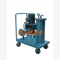 齿轮油滤油加油机