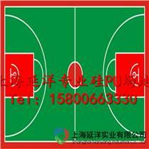 青浦区延洋沛县硅PU篮球场供应信誉保证