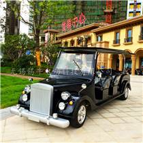 威海锡牛酒店接待礼宾车,景点观光老爷车 供应包邮正品