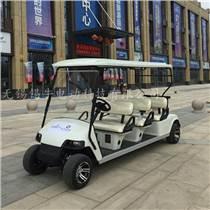 阳泉生态园6座观光车,工厂参观接送车