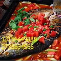 濟南哪里學習烤魚,新支點烤魚培訓