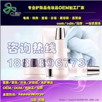 补水系列套装oem代加工护肤品源头厂