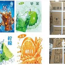 淄博哪有自助可乐机果汁机冰淇淋机