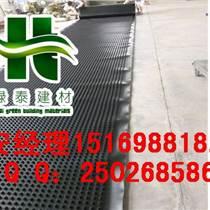 德陽車庫疏水板~宜賓車庫綠化排水板