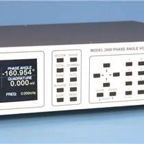 供應美國2600相位角電壓表