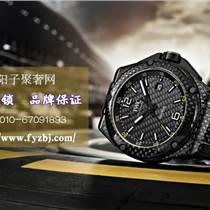 北京宇舶手表