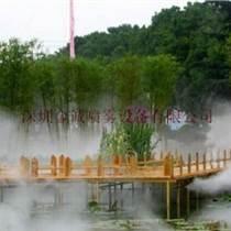 度假村人造霧系統