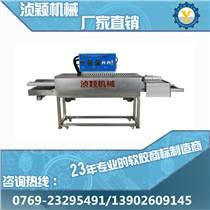 pvc拉鏈頭烤爐  雙層自動pvc烤爐