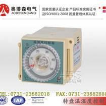 鄭州ZT-10智能除濕機批發廠家直銷