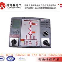 YNEN-CS3-120J除濕機 包郵正品