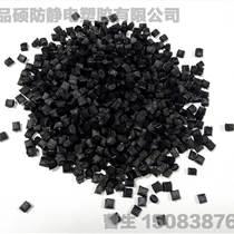 東莞碳纖導電PC塑膠原料供應廠家直銷
