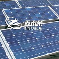 日照鑫泰萊山東太陽能電池板廠家供應安全可靠