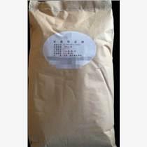 药用辅料可溶性淀粉25kg原厂