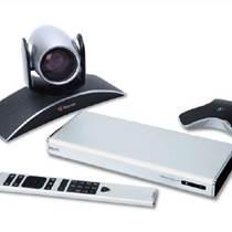 西安宝利通视频会议/西安宝利IP视频电话/西安宝利通会议系统