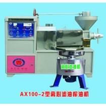 華奧AX-100型大豆油浸出設備