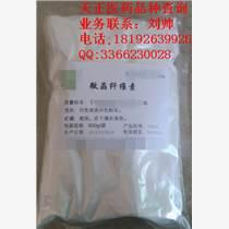 藥用輔料微晶纖維素PH101102