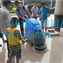 桂林洗地機,桂林小區保潔洗地機