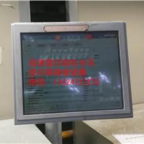 海德堡印刷机CP2000显示屏显示器触摸屏批发维修