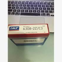 SKF原裝進口軸承 深溝球軸承 邢臺SKF軸承型號查詢供應廠家直銷