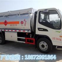 萍鄉江淮5噸加油車銷售廠家直銷