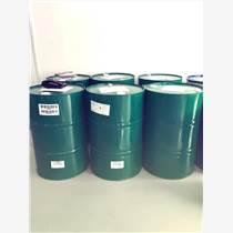 大量供應原裝進口美國索諾邦食品級白油 15#礦物油一桶起批